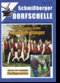 deckblatt-2